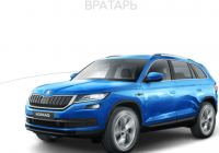ŠKODA KODIAQ Hockey Edition уже в продаже